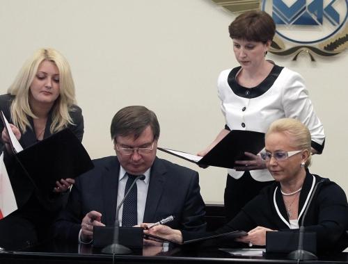 FOT. YURI KOCHETKOV/PAP/EPA