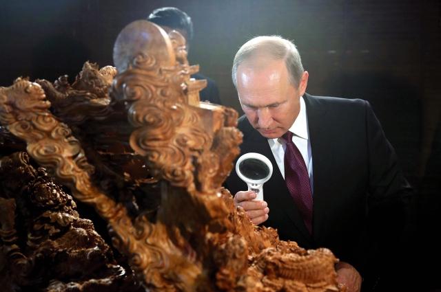 fot. MICHAEL KLIMENTYEV SPUTNIK KREMLIN POOL POOL PAP EPA